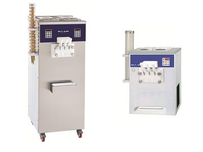 Machine à glace à l italienne professionnelle et distributeur de crème glacée